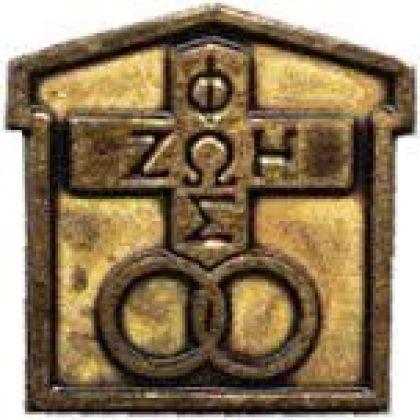 Kręgi Rodzin Domowego Kościoła